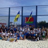 Международный турнир по Волейболу CapaCup 2014 от Caparol